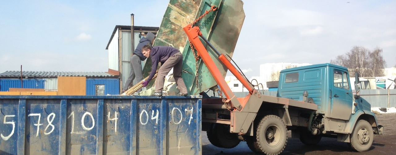 Вывоз мусора контейнером 20 м3 в Москве