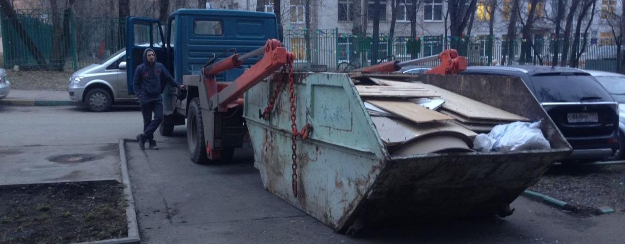 Вывоз мусора контейнером в Москве